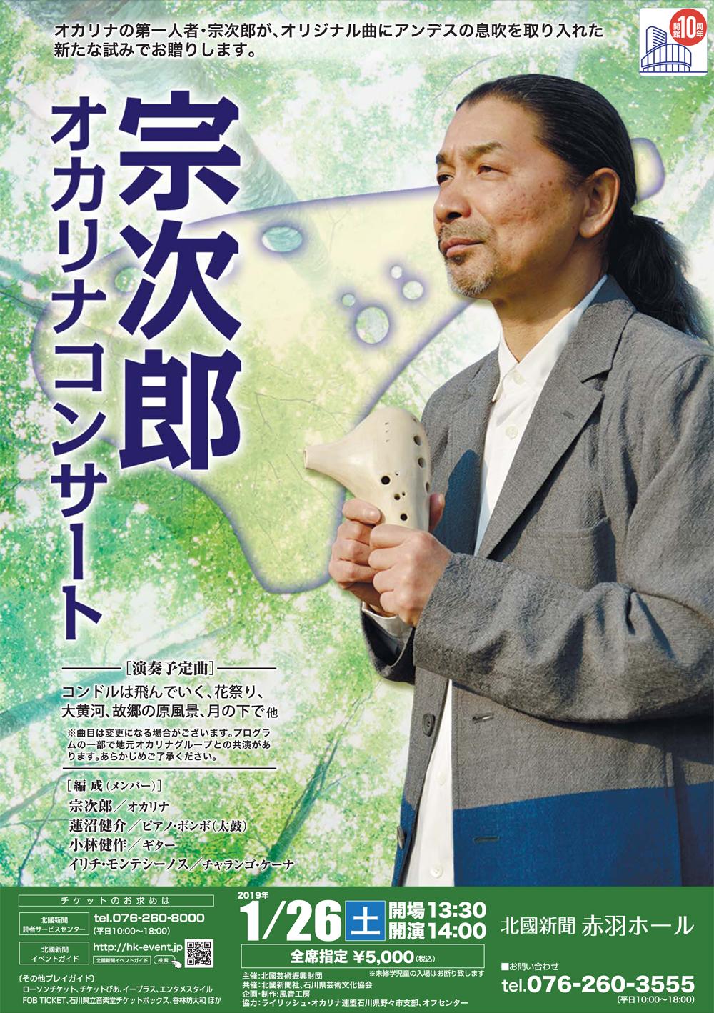 http://sojiro.net/contents/image/20190126.jpg